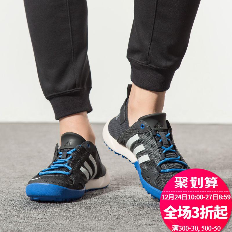 阿迪达斯男鞋涉水鞋男 2019新款正品秋季运动鞋户外跑步鞋溯溪鞋