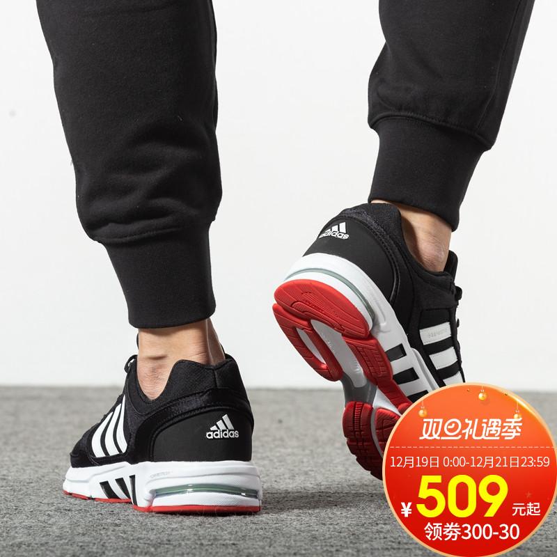 阿迪达斯男鞋运动鞋男2019秋冬季新款正品休闲跑鞋EQT缓震跑步鞋