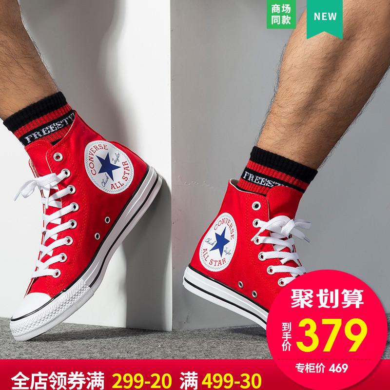 Converse匡威男鞋女鞋 2019新款正品运动休闲鞋高帮帆布鞋 165695