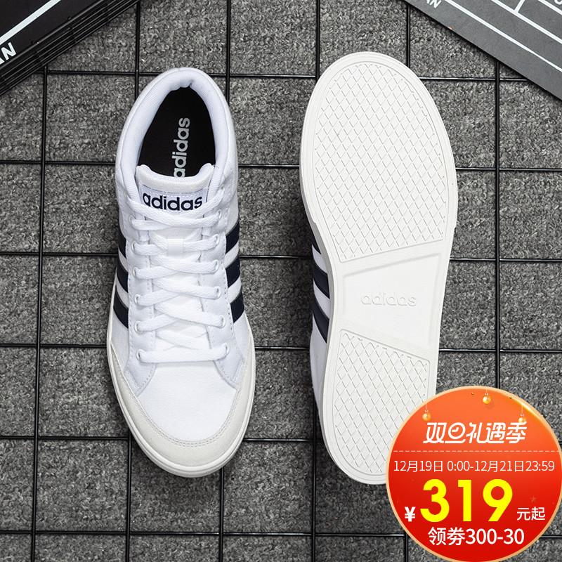 阿迪达斯男鞋高帮板鞋男 2019年秋冬季新款正品休闲鞋 运动小白鞋