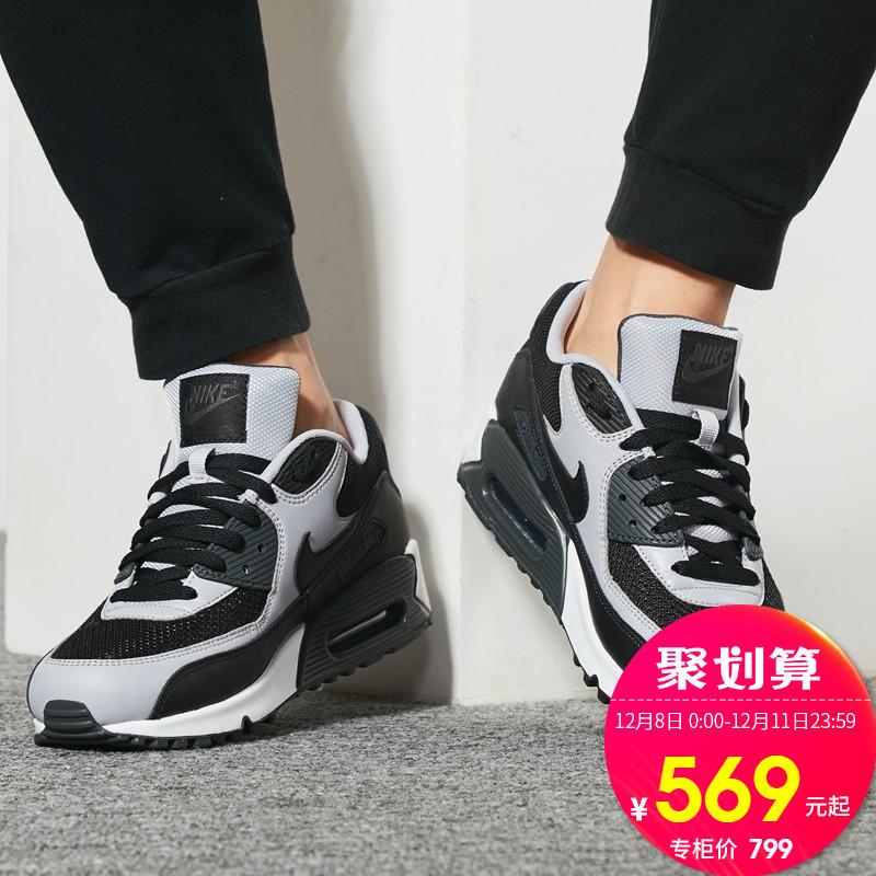 Nike耐克男鞋运动鞋男老爹鞋 2019新款正品AIR MAX气垫运动跑步鞋