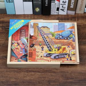 儿童拼图益智玩具5-6岁男孩女汽车交通工具3-4-8-9岁木质恐龙拼图