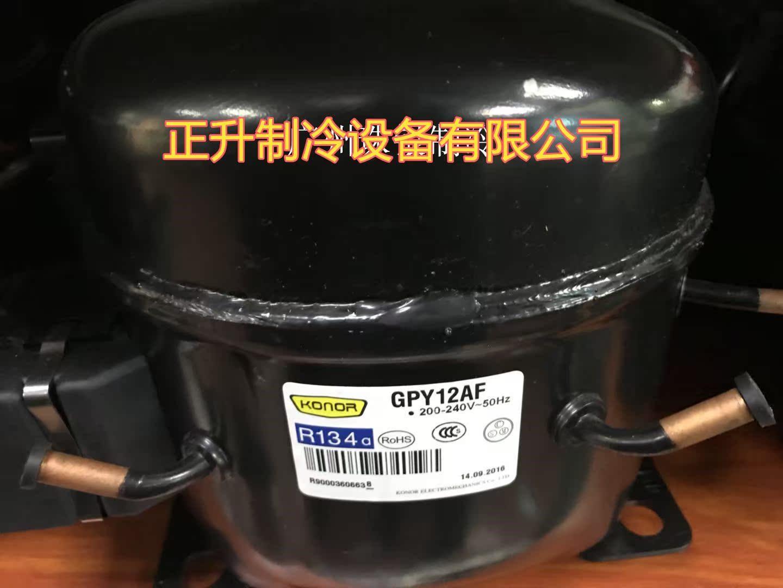 gpy16af压缩机