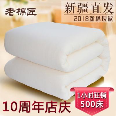 老棉匠新疆棉被棉花被胎加厚保暖垫被棉被芯棉絮床垫被子冬被全棉