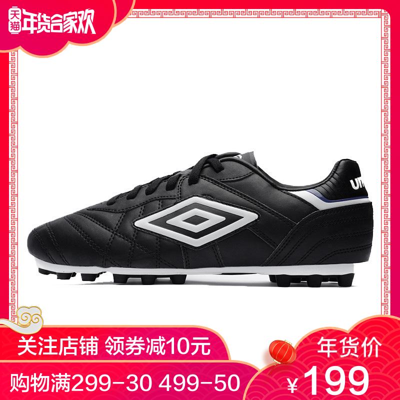 茵宝UMBRO男子AG低帮AG胶质短钉足球鞋UCB90123