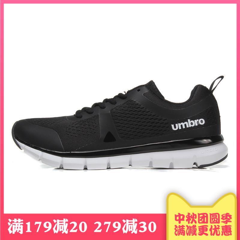茵宝UMBRO男跑步鞋新款低帮系带男鞋舒适透气跑步鞋UCB90709