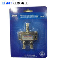 Chint closed circuit television splitter cable TV splitter one minute two TV splitter one minute two 202A