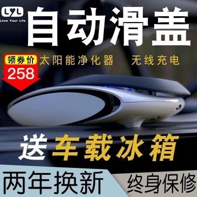 車載凈化器甲醛活性炭