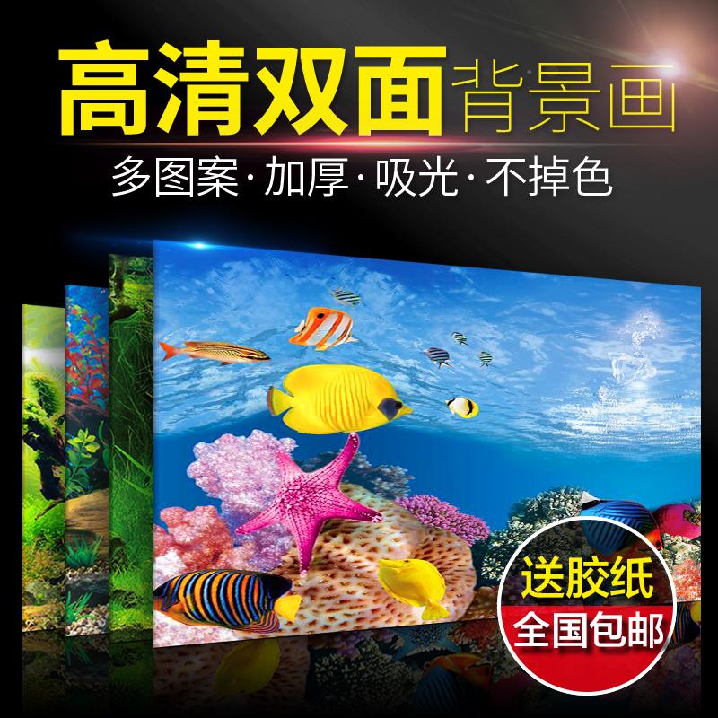 背景画鱼缸壁纸壁画