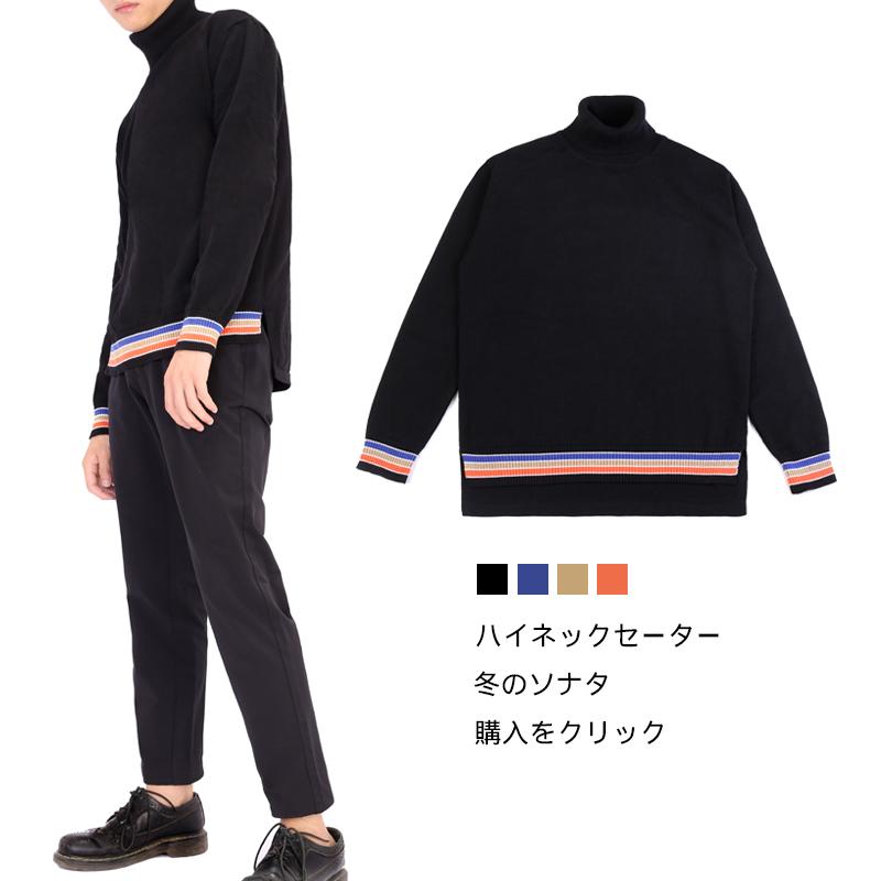 男毛衣韩国
