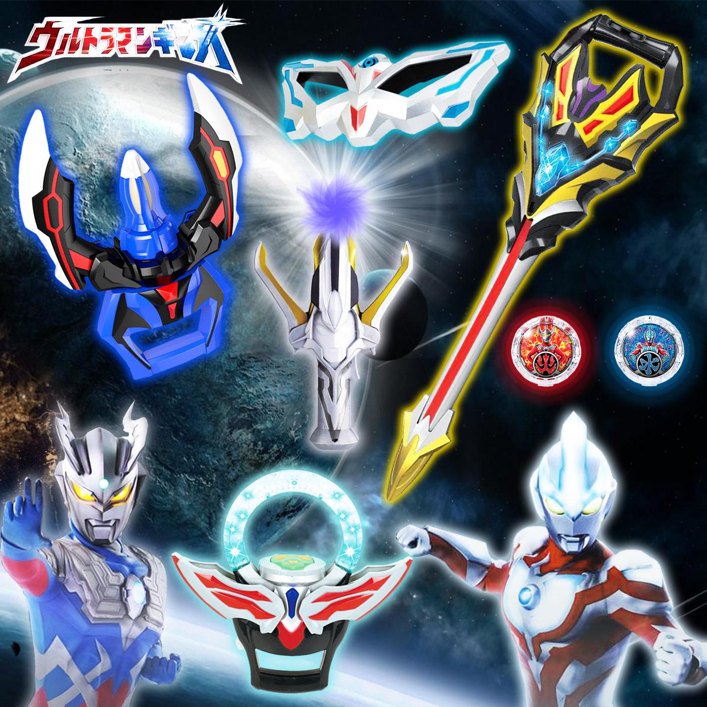 Ultraman игрушки Артикул 584036250530