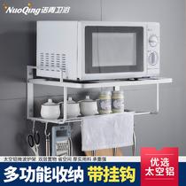 九牧王厨房冷热水龙头全铜家用单冷不锈钢洗菜盆洗衣池水槽洗脸盆