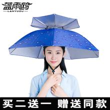 伞帽头戴伞大号防晒折叠钓鱼伞帽子头戴式户外垂钓遮阳头顶雨伞帽