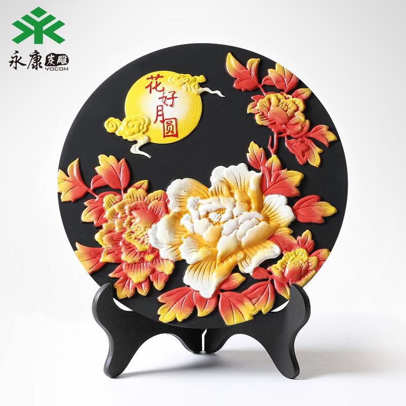 中秋节礼品定制创意活性炭雕工艺品摆件花好月圆创意国庆日礼品