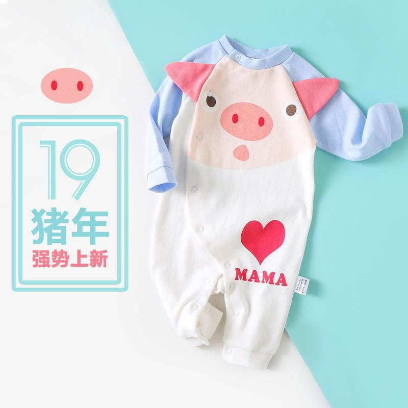 0-12个月6新生婴儿宝宝长袖连体衣爬服纯棉春秋装满月外出男女哈3