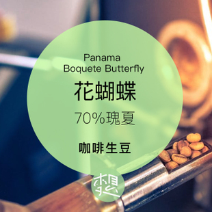 咖啡生豆1kg