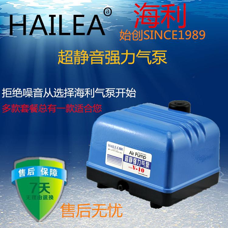 包邮海利超静音气泵鱼缸气泵海利V10V20V30V60增氧泵 正品送气管