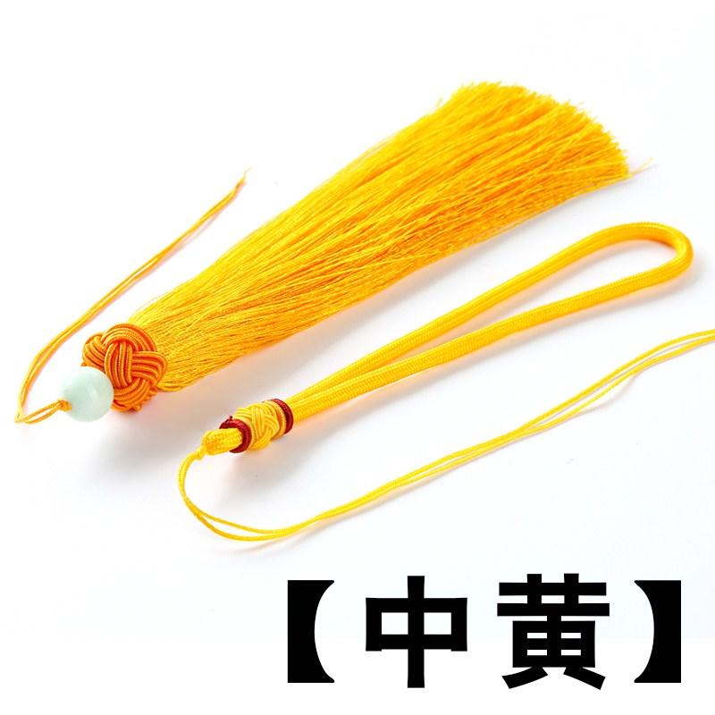 diy汽车挂件绳手把件把玩流苏穗子须子配件吊穗配绳车内挂饰品