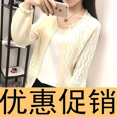 秋装女2018新款薄开衫韩版宽松短款毛衣原宿短外套镂空针织衫