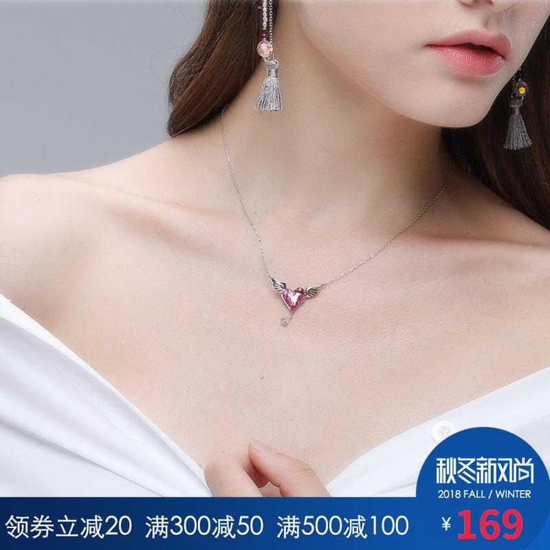 水晶森林天使之冀奥地利水晶镶钻吊坠项链 925银短款女士锁骨链