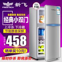 食品留样柜学校饭堂幼儿园冷藏透明玻璃门小冰箱锁热销42BC图柏