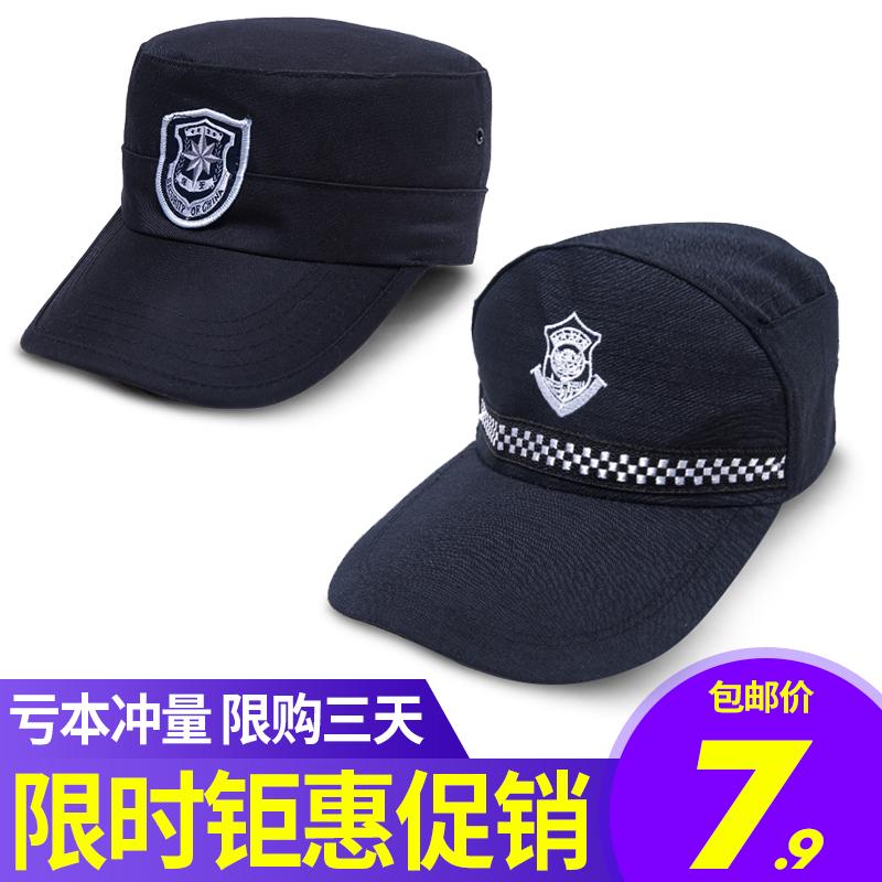 Мужские кепки Артикул 596677195746