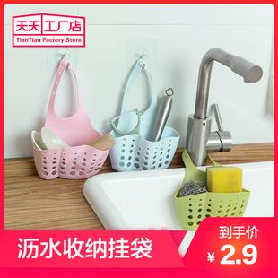 水槽塑料沥水篮收纳挂篮厨房小用品厨具置物架收纳架沥水架挂袋