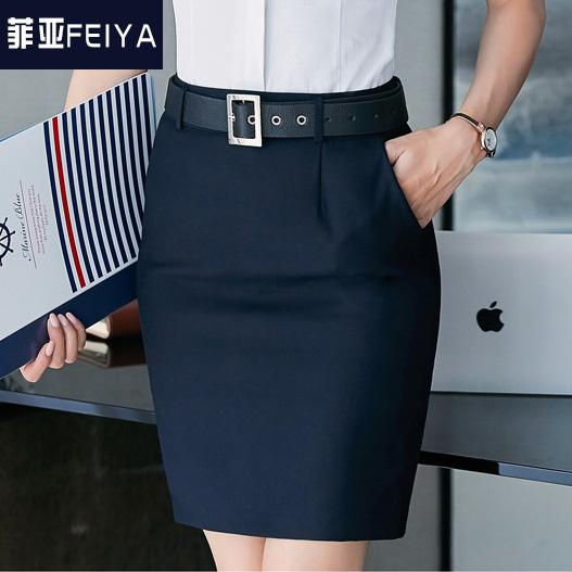 职业蓝色口袋裙