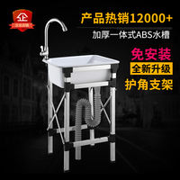 Balcony outdoor temporary kitchen sink sink simple single sink wash basin plastic sink single basin
