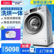 Panasonic/松下 XQG100-EG120滚筒洗衣机 全自动家用带洗烘干一体
