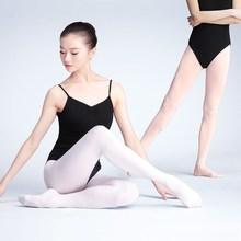 舞蹈袜女舞蹈专用舞蹈袜成年健身练功裤 现代舞舞裤 打底裤 长筒天鹅