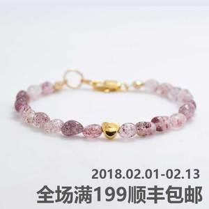推荐 新年情人节礼物进口RINGA天然草莓晶包金桃心招桃花真爱手链