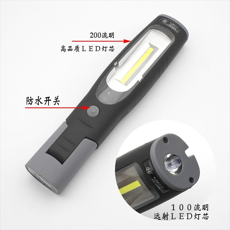 日本福冈LED充电工作灯汽车检修灯磁铁灯汽修维修灯超亮修车应急