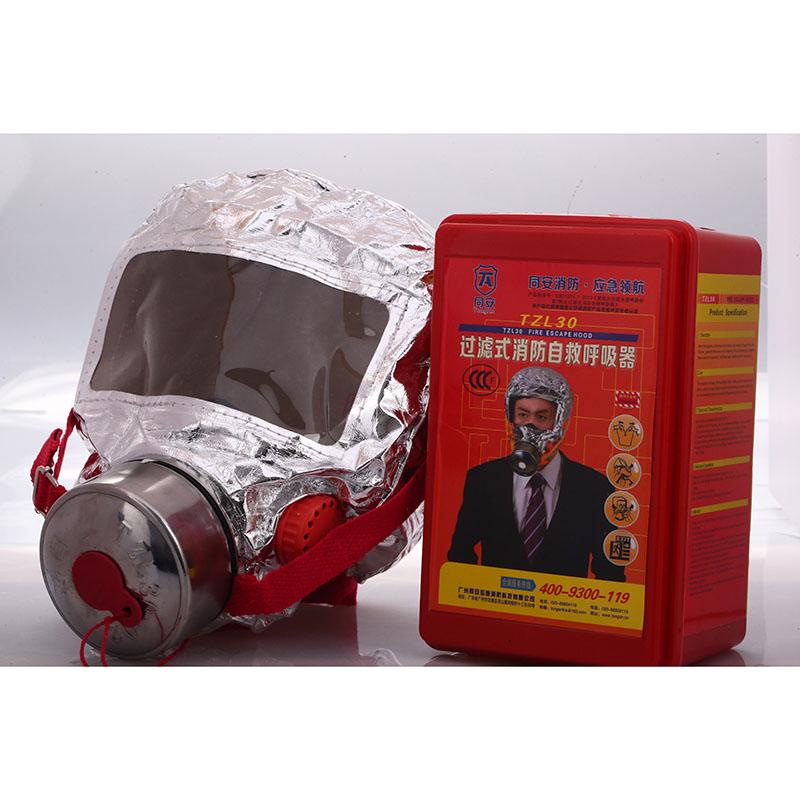 新国标过滤式消防面具防毒面罩酒店家用火灾逃生面具3C认证呼吸器