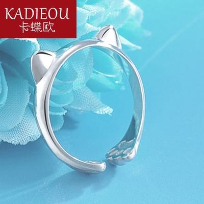 卡蝶欧925银戒指女可爱萌猫咪开口戒指食指戒 韩版指环