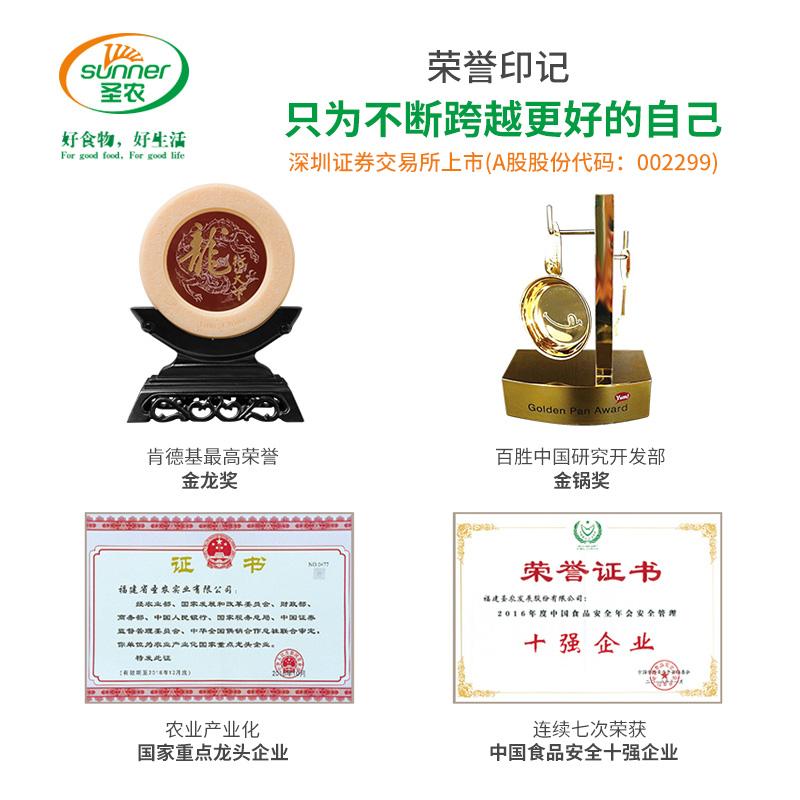 SUNNER/圣农原肉整切牛排套餐团购黑椒酱9单片新鲜家庭牛排1350g