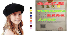 Kids Childr Berets Bonaweite Ages Hat Girls for French
