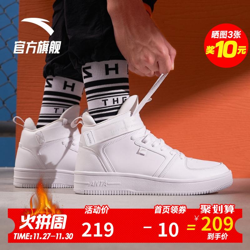 安踏官网旗舰男鞋高帮板鞋男2019冬季新款运动鞋男休闲鞋时尚潮鞋