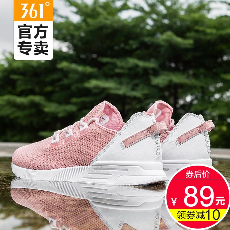 361运动鞋女跑步鞋2019春夏新款健身轻便透气休闲鞋361跑鞋女鞋