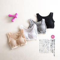 Pregnant women sling tube top wrapped chest modal underwear pregnancy cotton bra loose inside the bottom vest