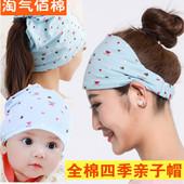 四季月子头巾防风母子月子帽纯棉薄产妇帽月子包头巾春秋冬季发带