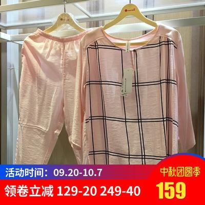 芬腾春季睡衣女士2018新款潮长袖棉麻休闲套头格子家居服套装亚麻