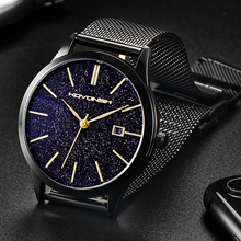 The Fashion Trend of Kafanshi Star Men's Watches