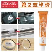 不干胶清除剂去胶剂粘纸清除剂玻璃瓶标签去除剂 日本进口 除胶剂图片