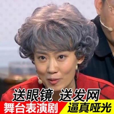 老太太假发套灰白色演出卷毛发包奶奶大卷装饰老年人便携中老年防