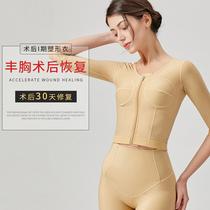 美人燃脂分体塑身上衣服收腹束腰美体背心产后瘦身计束身内衣薄