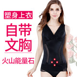 Body vest top female summer ultra-thin sub-body shaped waist body shaped fat-burning slimming underwear