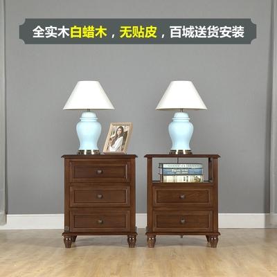 实木家具美式乡村实木床头柜正品折扣