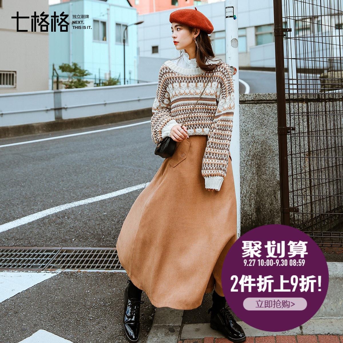 韩版时尚夏装