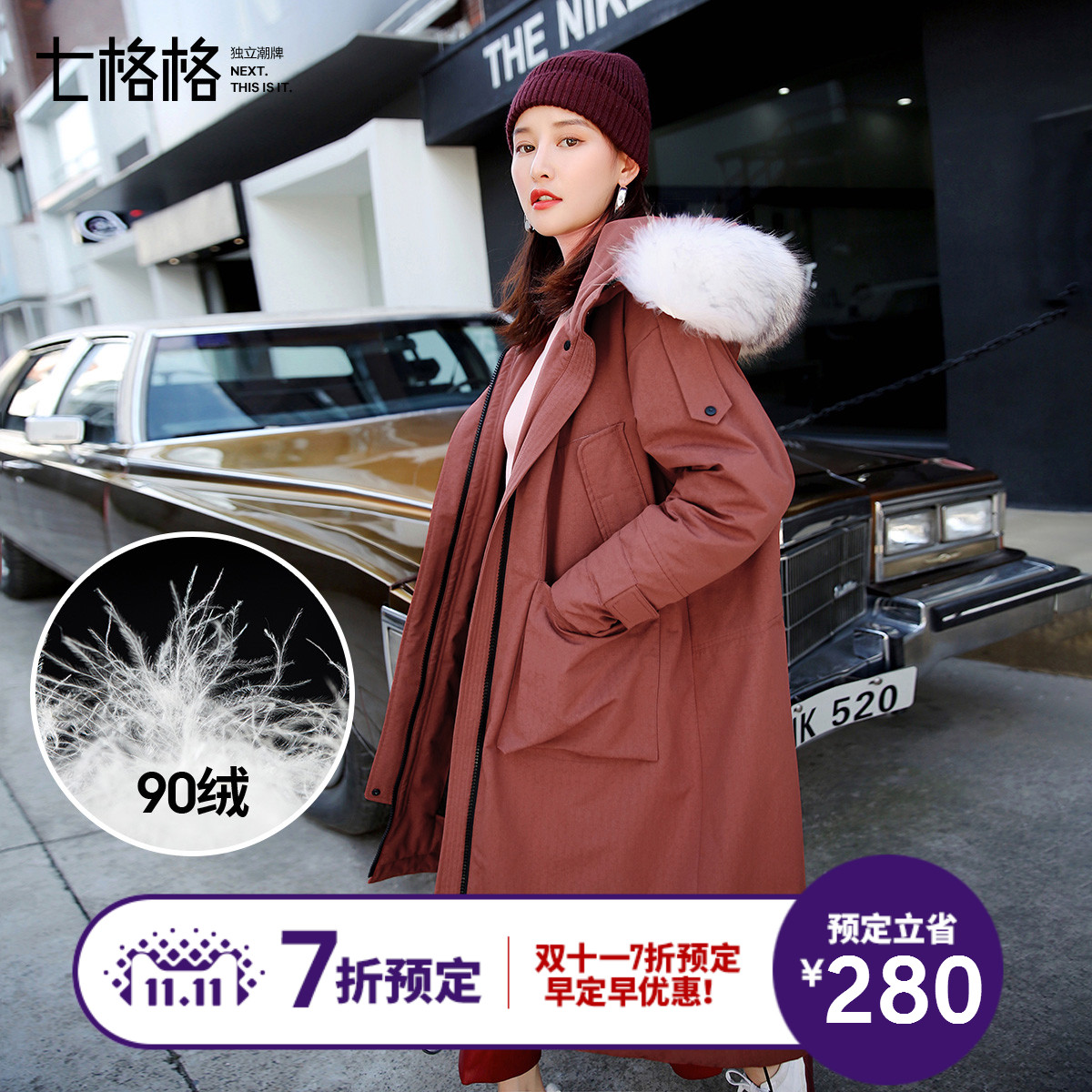韩版套装羽绒服